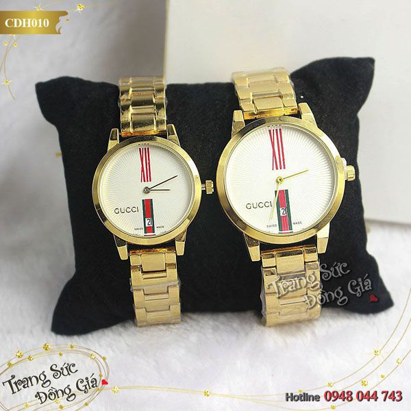 Đồng hồ cặp Gucci thời trang xinh xắn.